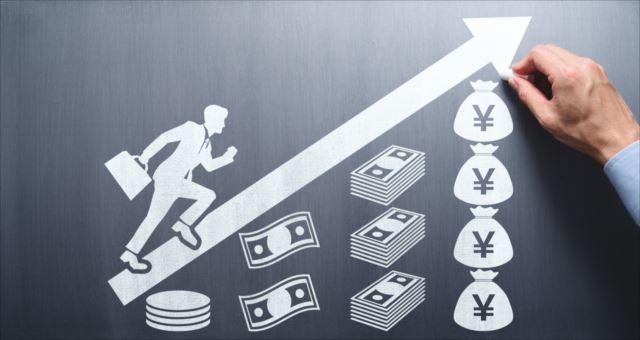 事業資金を調達しよう!重要な三つの方法とは?